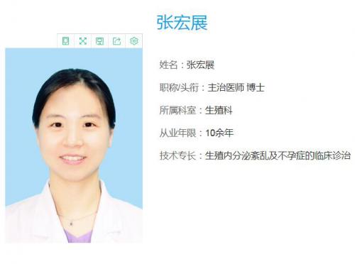 张宏展医生帮早发性卵巢功能不全患者怀上双胎