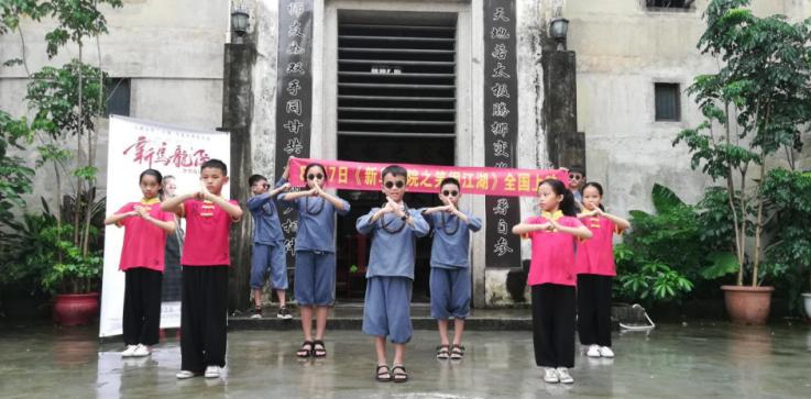 """暑期合家欢《新乌龙院》开预售 39城萌娃""""闹乌龙"""""""